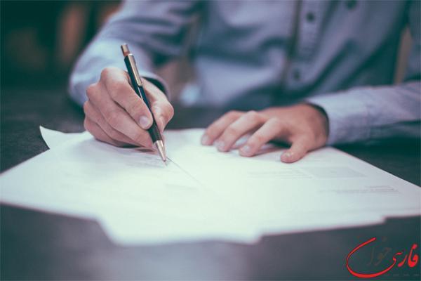 نکاتی برای نویسندگی