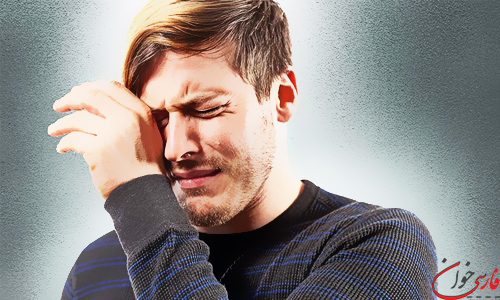 چرا آدمها گریه میکنند