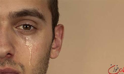 گریستن گریه کردن انسان ها آدمها