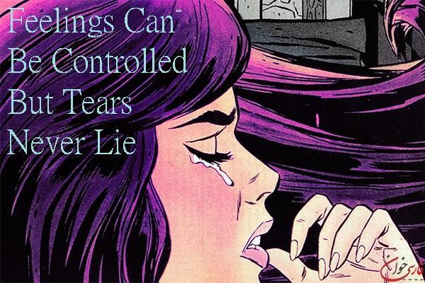 انسان گریه میکند