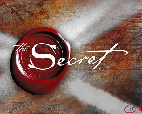 فیلم کامل کتاب راز