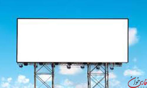 خصوصیات یک شعار تبلیغاتی جذاب شعار برای برند کسب و کار